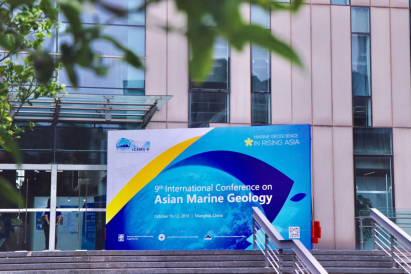 The 9th International Conference on Asian Marine Geology